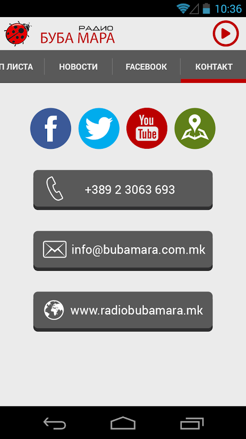 Radio Buba Mara 105.2 FM- screenshot
