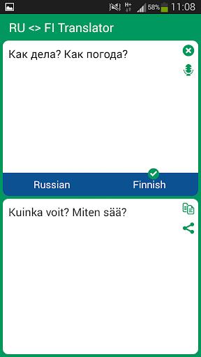 Russian Finnish Translator