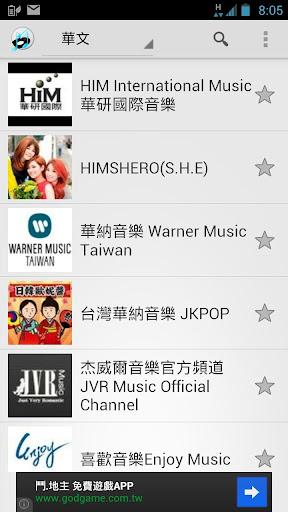 音樂頻道---Youtube Music Channel