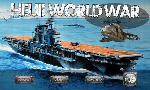 Heli World War