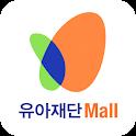 유아재단몰 icon