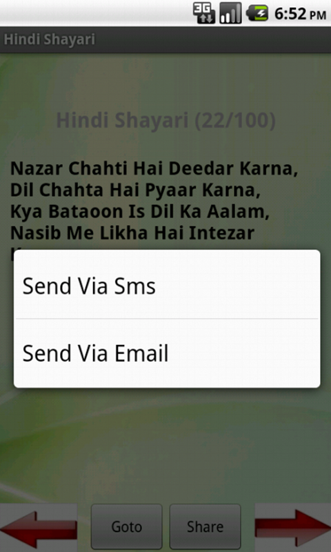 Hindi Shayari or SMS - screenshot