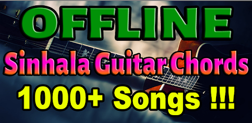 Sinhala Guitar Chords - Apps on Google Play