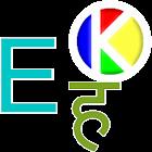 Hindi Talking Dictionary icon