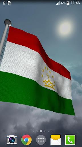 Tajikistan Flag - LWP