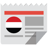 Yemen News | Newspapers
