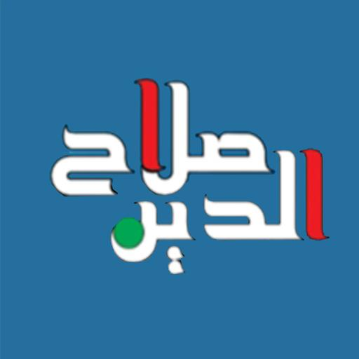 Salahddin TV 媒體與影片 App LOGO-硬是要APP