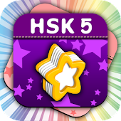 HSK Level 5 Chinese Flashcards