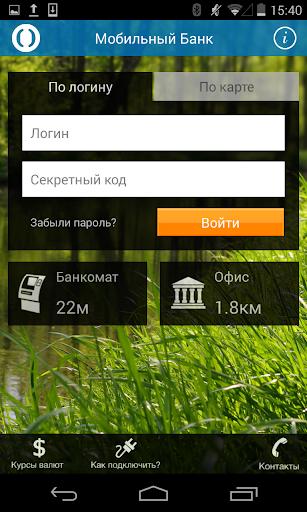 Мобильный банк Линк