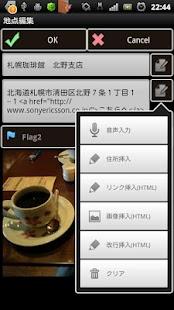 SpotMarker Pro- screenshot thumbnail