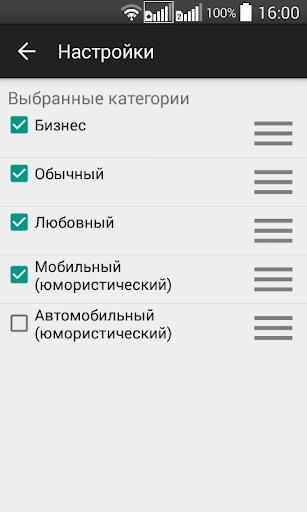 玩免費娛樂APP|下載Гороскопушек app不用錢|硬是要APP