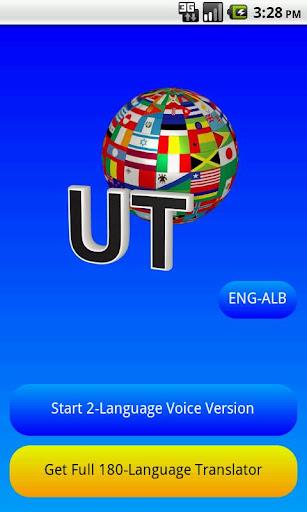 English - Albanian Translator