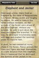 Screenshot of Folk Tales of India
