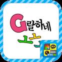 병맛멘트 스티커팩 icon