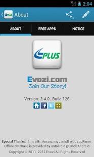PLUS Toll Rate - screenshot thumbnail