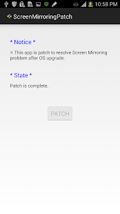 ScreenMirroring Patch- screenshot thumbnail