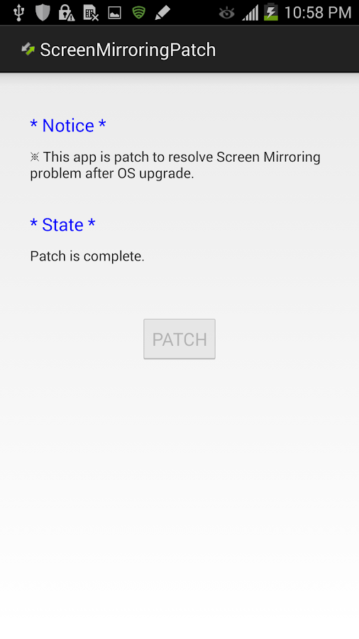 ScreenMirroring Patch- screenshot
