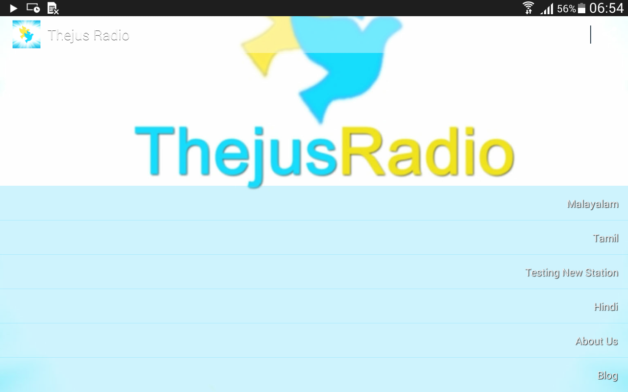 Thejus Radio.- screenshot