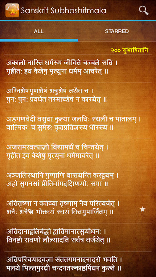 meaning of essay in marathi