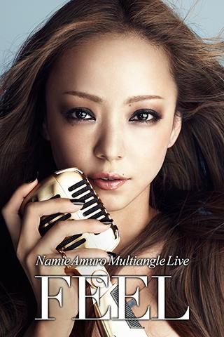 Namie Amuro Multiangle Live