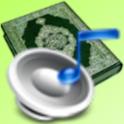 Yasin Audio (Mishary Alafasy) logo