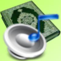 Yasin Audio (Mishary Alafasy) 1.0