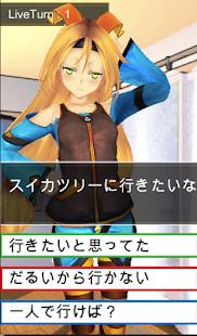 ギリギリゆにてぃちゃん - screenshot thumbnail
