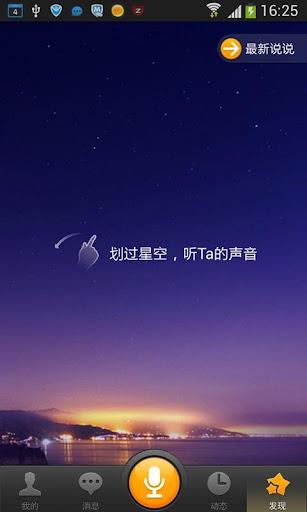 後宮如懿傳046-046玉顏破雅文言情-流瀲紫-都市小說