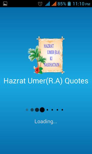Hazrat Umer R.A Qoutes