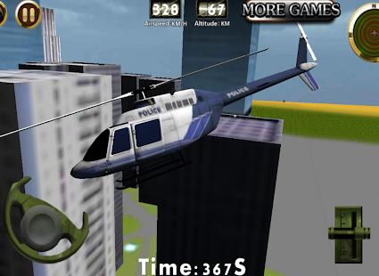 免費街機App|警用直升機 - 3D飛行|阿達玩APP