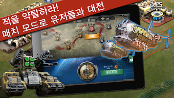 Screenshot of 굿데이커맨더 for Kakao