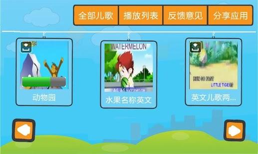分享4張迪士尼英文兒歌CD MP3版本(可下載) 幼兒學習 - BabyHome親子討論區