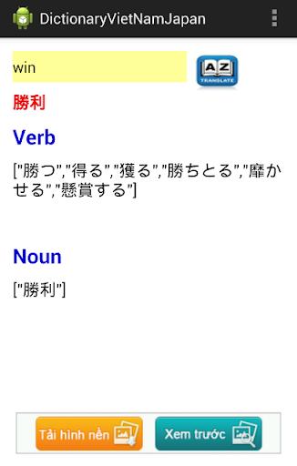 Dictionary English-Japan