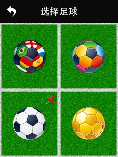 Avoid The Flags - 躲避旗子|玩冒險App免費|玩APPs