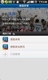 搜狐网souhu首页 - hao123首页