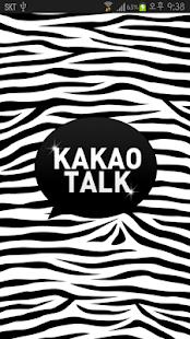 KakaoTalk主題,黑白斑馬紋主題