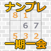 Number Place 151A