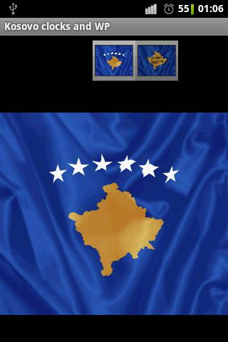 Republic of Kosovo flag clocks - screenshot