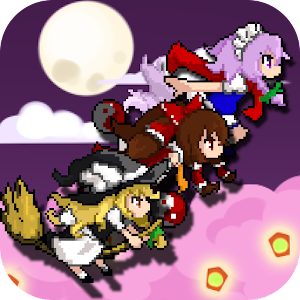Flappy 東方 for PC and MAC