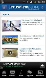 Israel News - JerusalemOnline- screenshot thumbnail