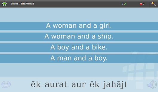 L-Lingo Learn Hindi- screenshot thumbnail
