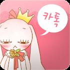 부농토끼 - 카카오톡 용 테마 icon