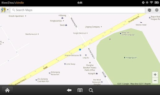 Gps for Kindle Fire - screenshot thumbnail