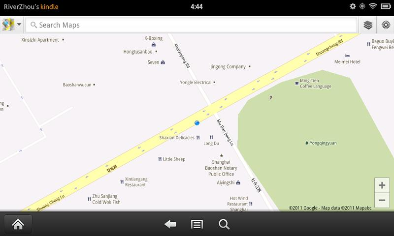 Gps for Kindle Fire - screenshot