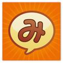 友達募集「みんなのつぶやき」(Twitter IDも可) icon