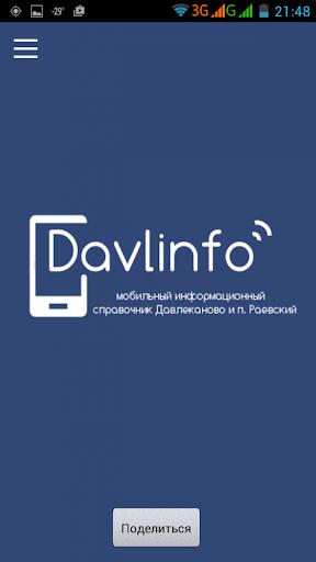 Davlinfo