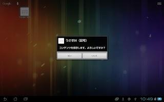 Screenshot of メール素材 - うさぎ01(記号)