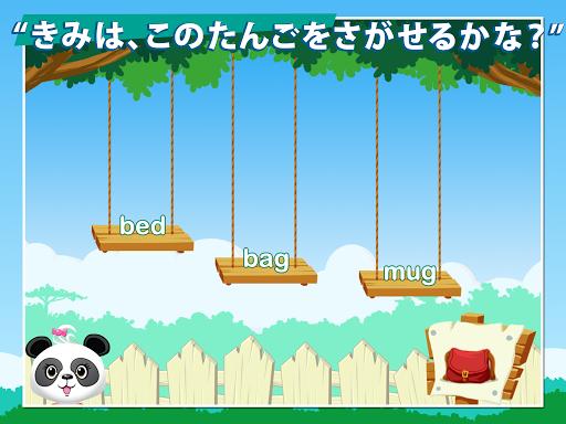 玩教育App|Lola のABC パーティー 2 無料免費|APP試玩