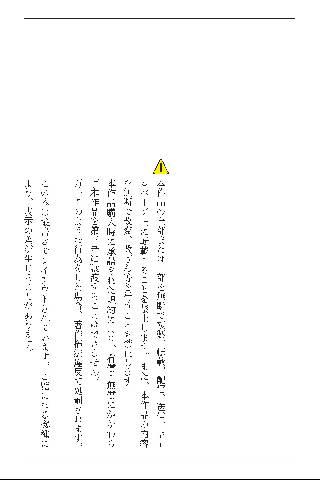 フルスイング/インディーズ文庫立ち読み版- screenshot