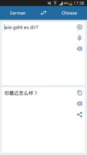 German Chinese Translator - náhled